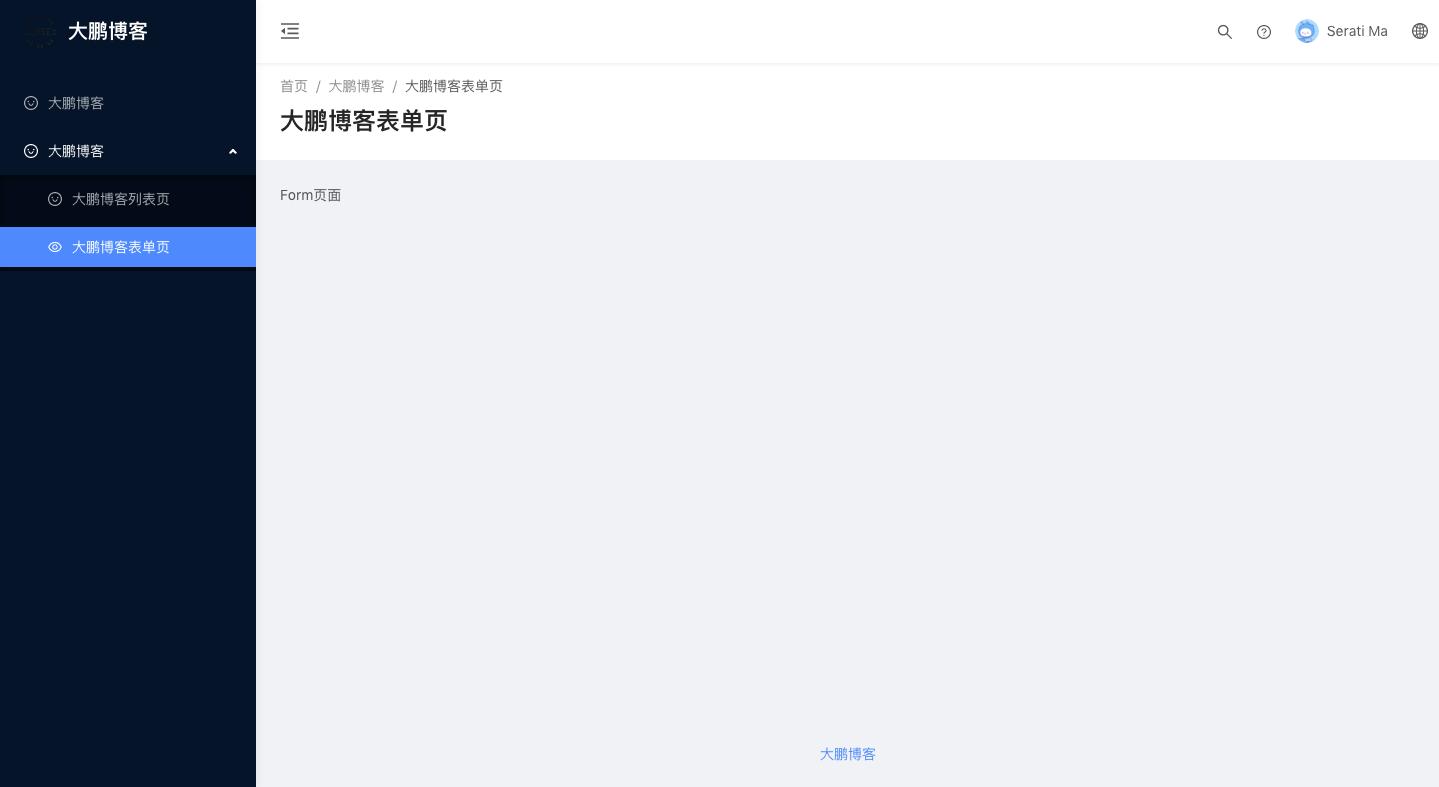 ant.design pro中后台平台学习之路(2)